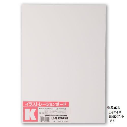 ミューズ KMKケントボード(両面) S 厚さ1mm (B4規格)