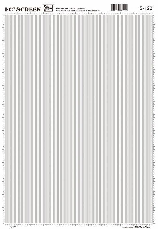 IC(アイシー) スクリーン S-122 コード40200122