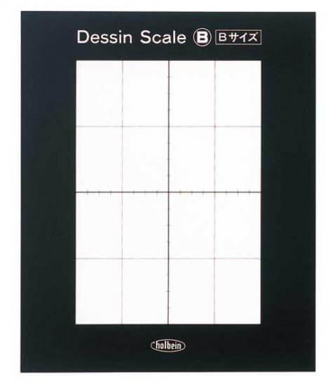 ホルベイン デッサンスケール B (Bサイズ用) 300232