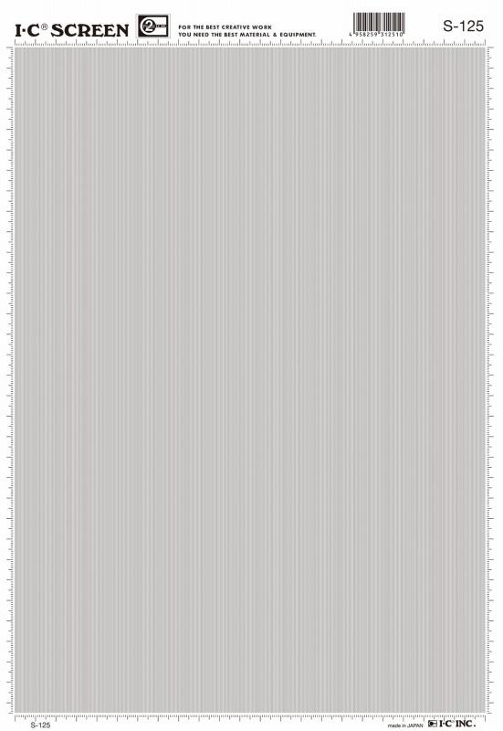 IC(アイシー) スクリーン S-125 コード40200125