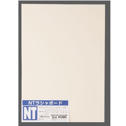 ミューズ NTラシャボード NT 厚さ1mm (B3規格) NT−704 [10枚セット] こそめ、セピア