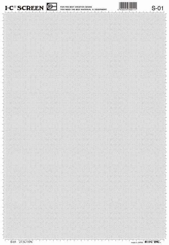 IC(アイシー) スクリーン S-01 コード40200001