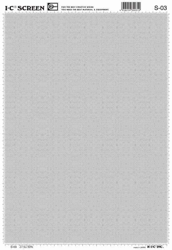 IC(アイシー) スクリーン S-03 コード40200003