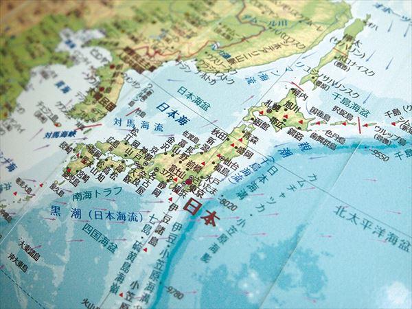 渡辺教具製作所 地球儀 衛星地形地球儀 WP No.3300 (木台)