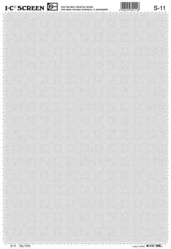 IC(アイシー) スクリーン S-11 コード40200011