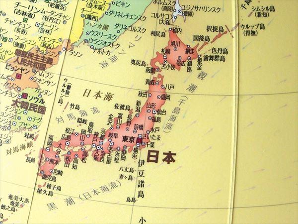 渡辺教具製作所 地球儀 行政タイプ地球儀 WQ No.3302 (木台)
