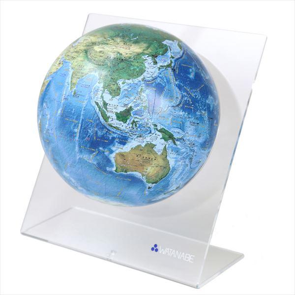 渡辺教具製作所 地球儀 ラ・メール海洋タイプ地球儀 WM No.2605 (アクリル台)