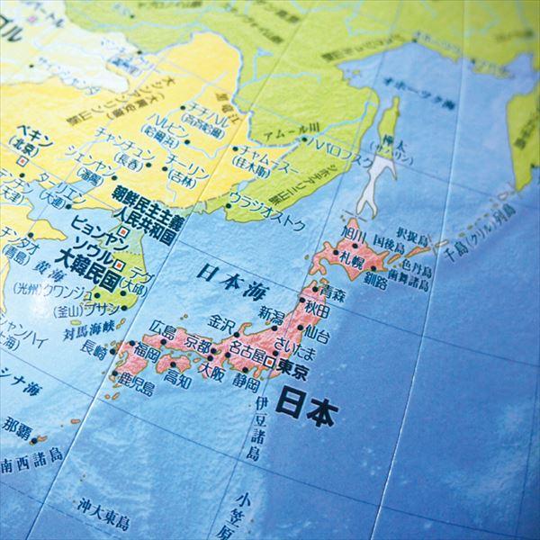 渡辺教具製作所 地球儀 銀波 (ぎんぱ)卓上地球儀 UD No.2603 (スチール台)