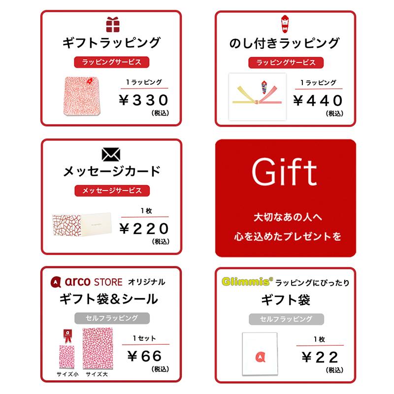 メッセージカード (有料)