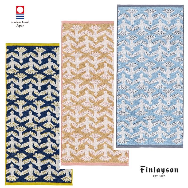 今治フェイスタオル MUUTTO / Finlayson(フィンレイソン)
