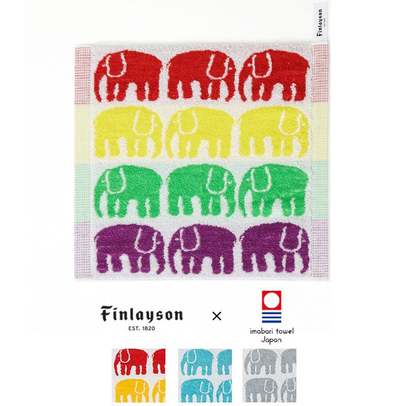 今治ウォッシュタオル  / Finlayson(フィンレイソン)ELEFANTTI【メール便OK】