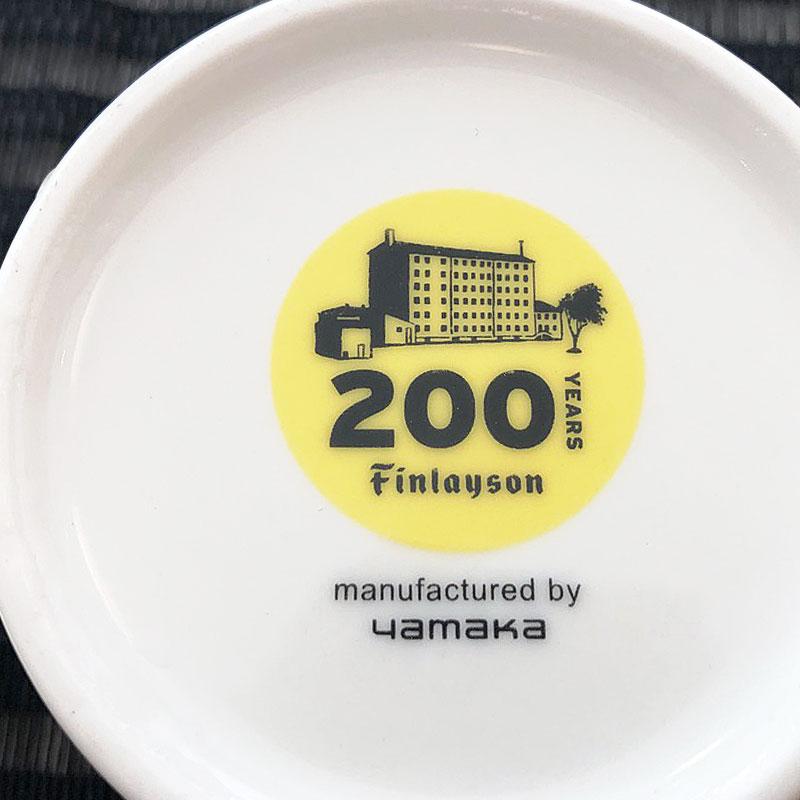 200周年記念デザイン 21cm パスタプレート ANNUKKA アヌッカ | フィンレイソン Finlayson