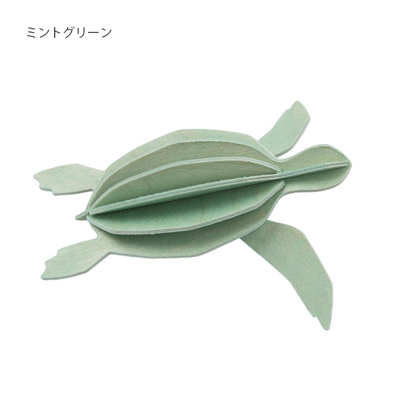 ウミガメ【12cm】 / Lovi (ロヴィ)【日本総代理店】メール便発送