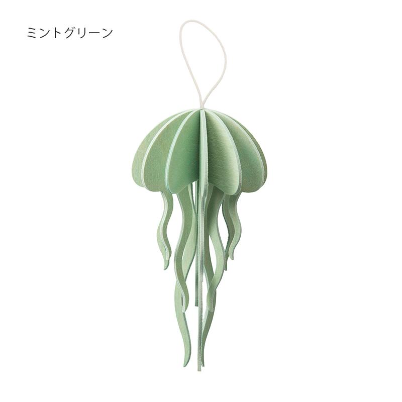 クラゲ【8cm】 / Lovi (ロヴィ) 【日本総代理店】メール便発送