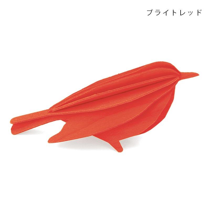 バード S【8cm】/ Lovi (ロヴィ) オーナメントカード【日本総代理店】メール便可