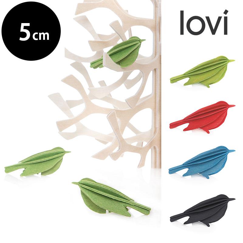 ミニバード 3個入【5cm】/ Lovi(ロヴィ)北欧デザイン オーナメントカード フィンランド【日本総代理店】メール便可