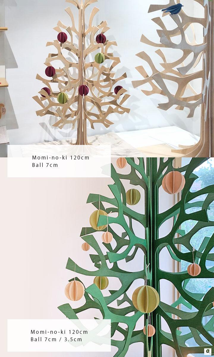 クリスマスツリー【120cm】 Lovi (ロヴィ) Momi-no-ki 【日本総代理店】一部予約販売