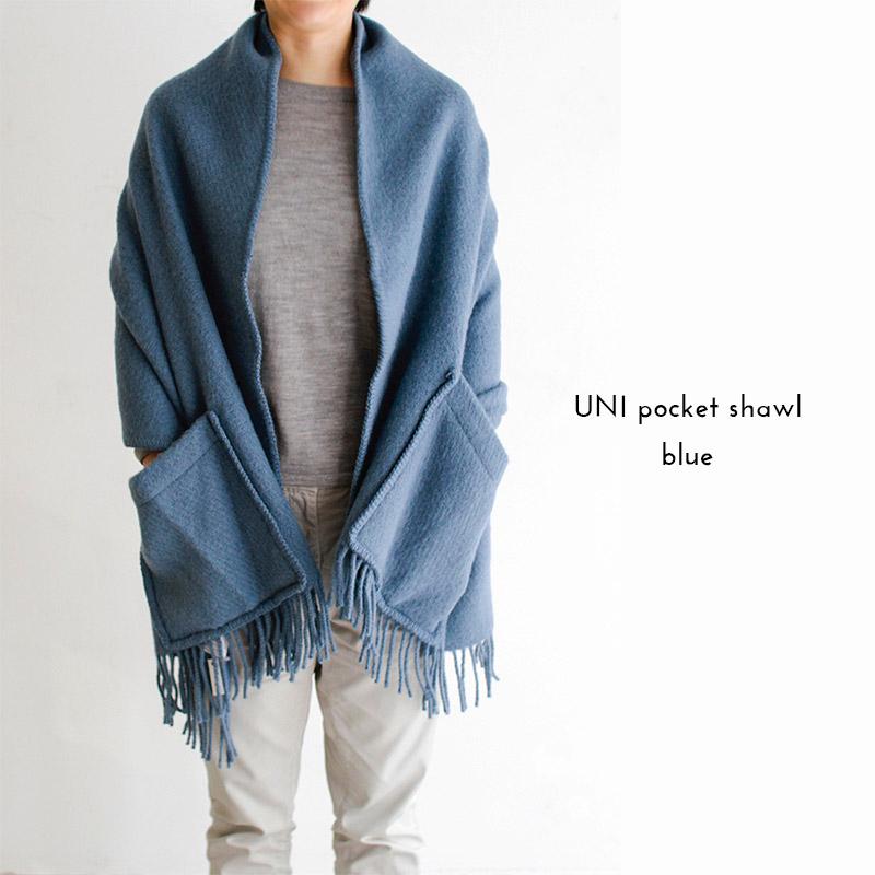 ポケットショール ウール100% ストール UNI | Lapuan Kankurit ラプアンカンクリ