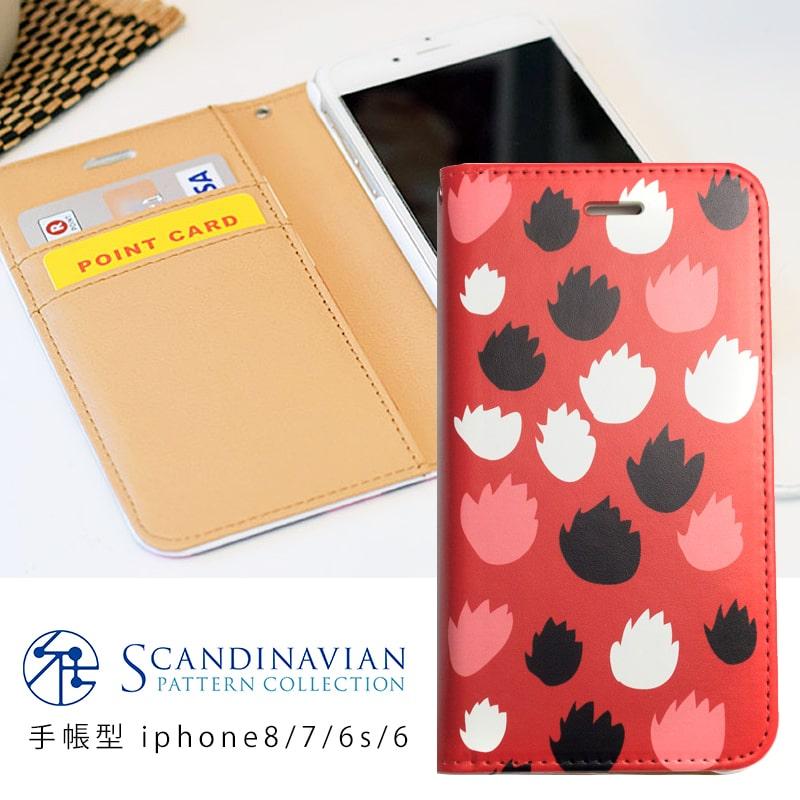 スマートフォンケース 手帳型 iPhone8/7/6s/6 兼用 SPC (Scandinavian Pattern Collection)【メール便可】