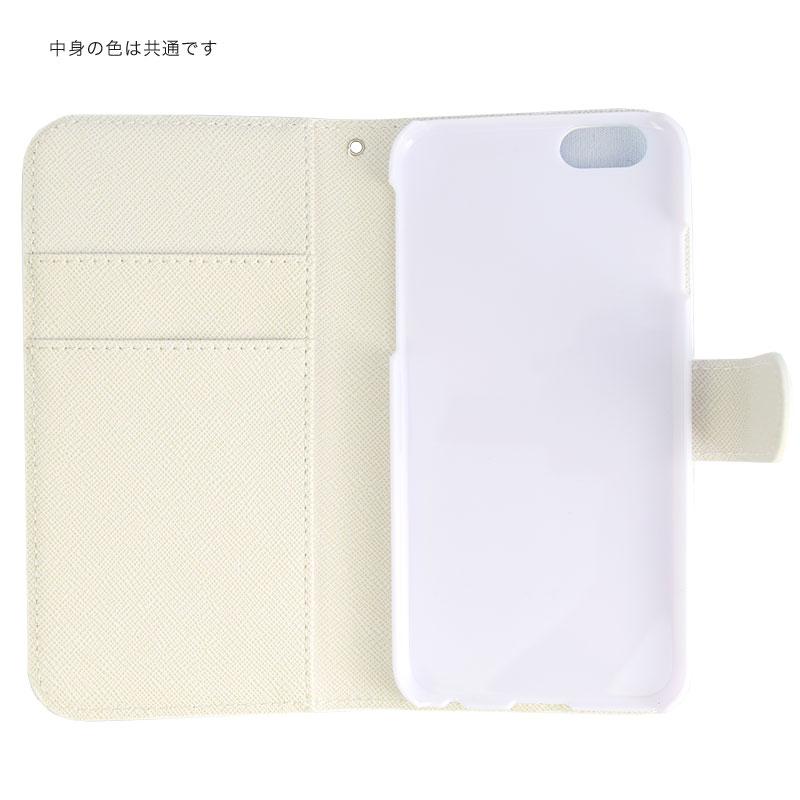 手帳型スマートフォンケース iPhone8/7/6s/6 兼用 カバー SPC (Scandinavian Pattern Collection)【メール便可】