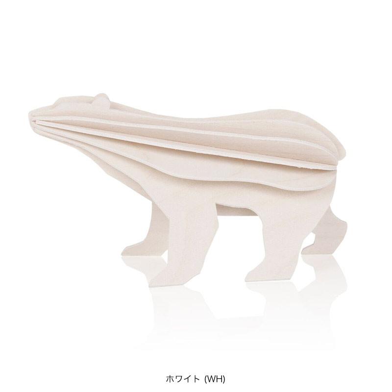 ホッキョクグマ【15cm】 / Lovi(ロヴィ) オーナメントカード【日本総代理店】メール便可