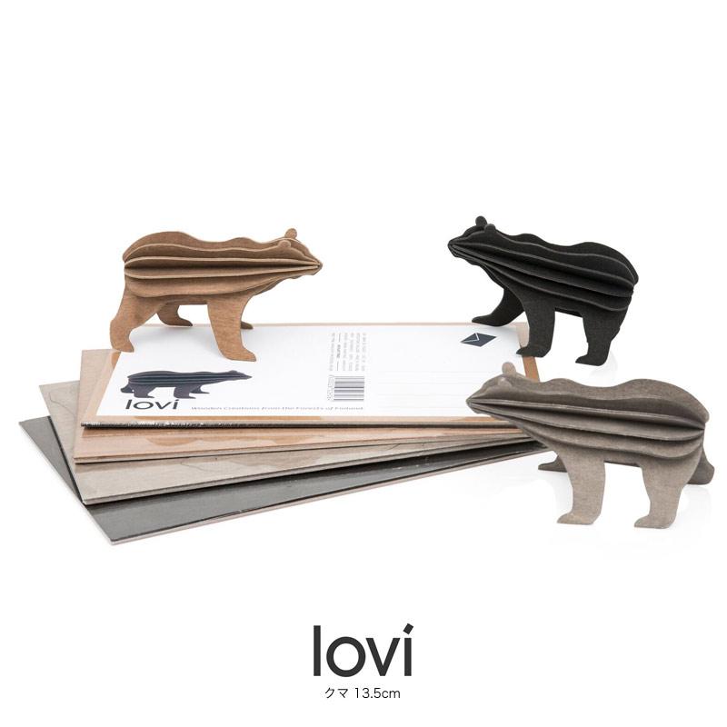 クマ【13.5cm】/ Lovi(ロヴィ)オーナメントカード【ポイント10%】【日本総代理店】メール便可