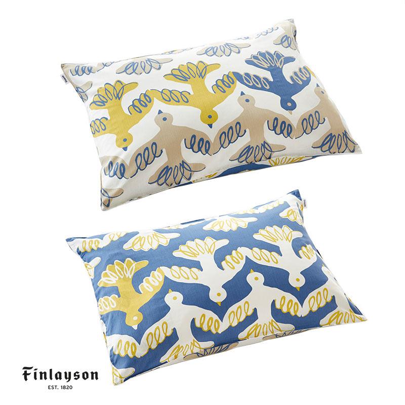 ピローケース 枕カバー MUUTOムート / Finlayson(フィンレイソン)
