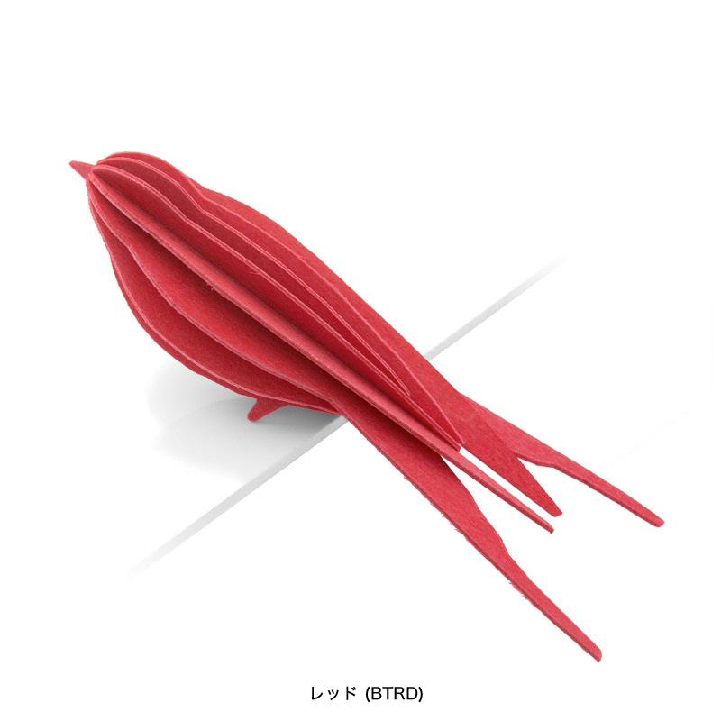 スワローS【10cm】/ Lovi(ロヴィ) オーナメントカード【日本総代理店】メール便可