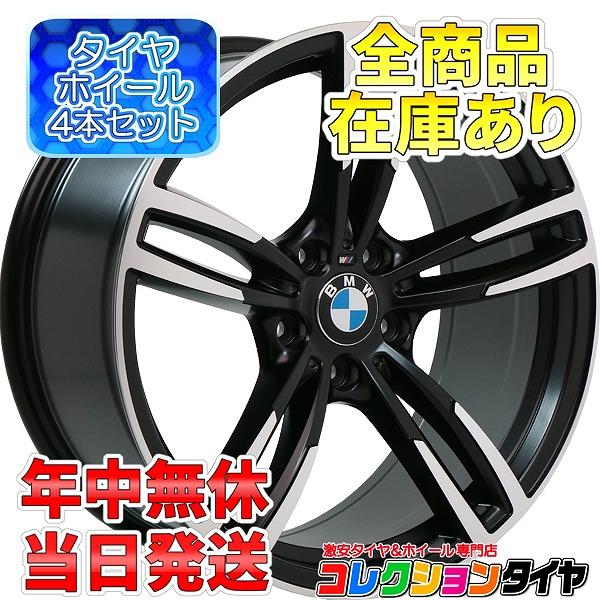 【ガラスコーティング付き】新品4本 BMW タイヤ&ホイールセット X3 F25 BK855