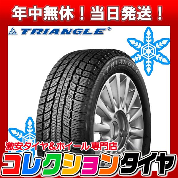 新品4本 スタッドレスセット エクシーダEX10 フリード