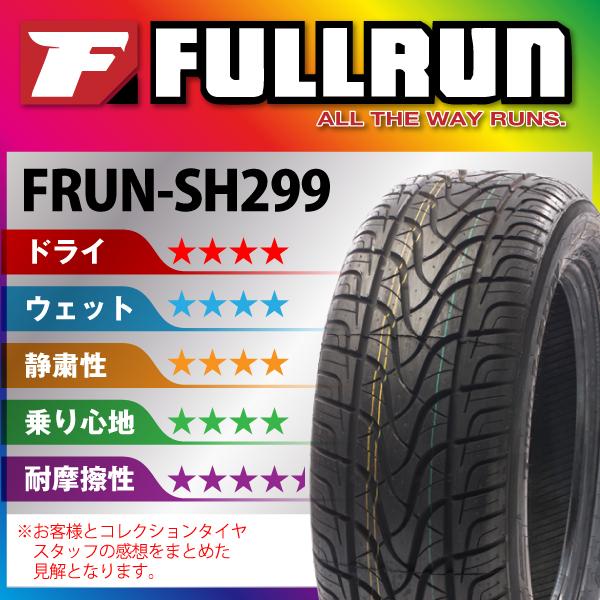 295/30R22 フルラン/FULLRUN HS299