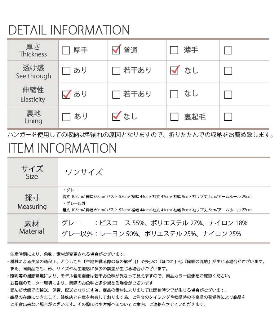 ARGニットロングカーディガン 21033 【宅急便配送のみ】 40%OFF