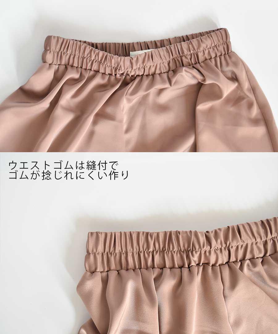 Thick wide leg gaucho pants 22001 【メール便配送対応】