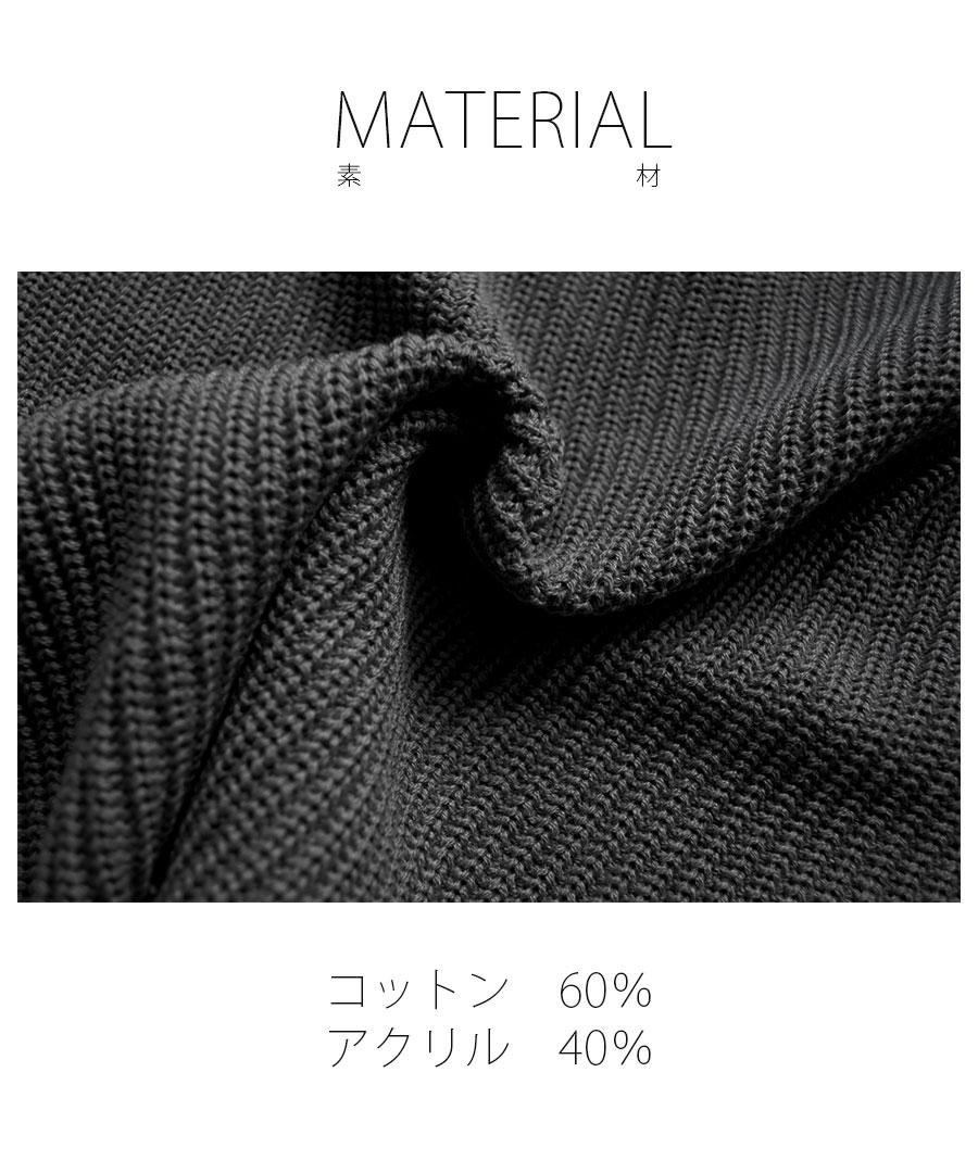 【SALE/クーポン利用不可・返品交換不可】ARG kint tank top(Back lace up ) 2500301  40%OFF