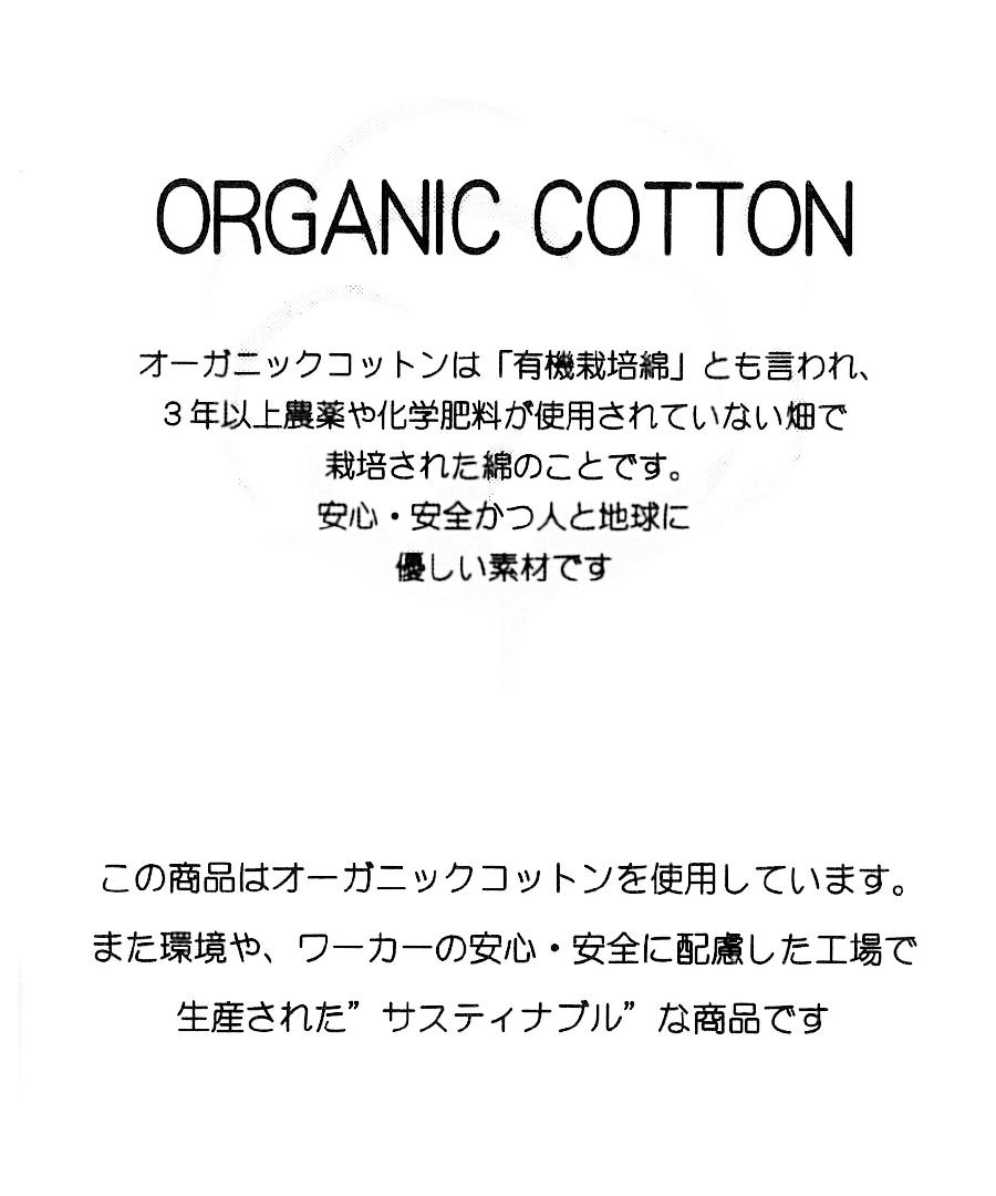 【SALE/クーポン利用不可・返品交換不可】OrganicCotton slit 2way onepiece 29060  70%OFF