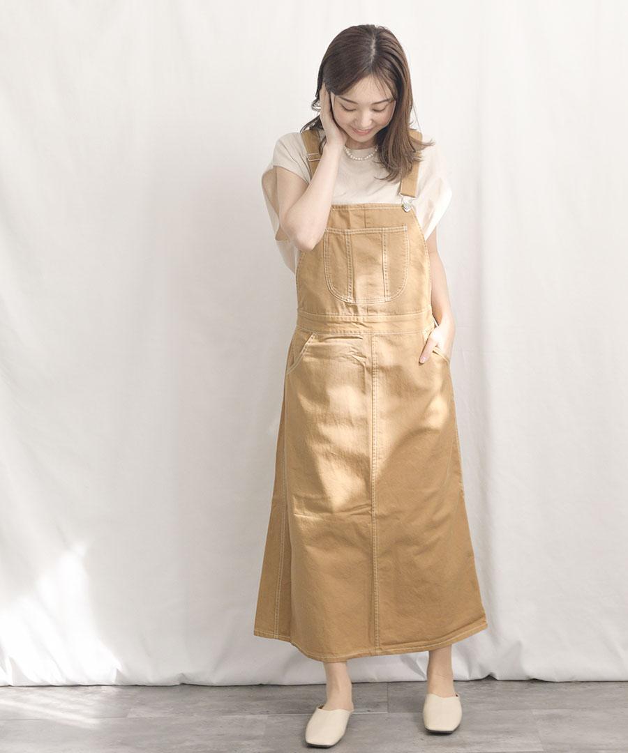 Salopette long skirt 29015 【宅急便配送のみ】