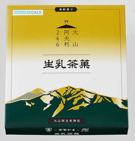 生乳茶菓 8個入り