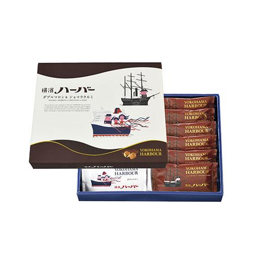 横濱ハーバーアソート ダブルマロン&ショコラクルミ 12個