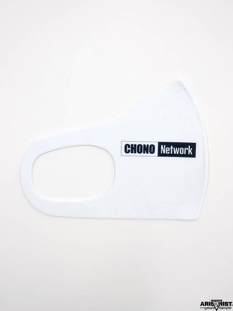 AT×CHONO Network×LEC 6pマスクセット