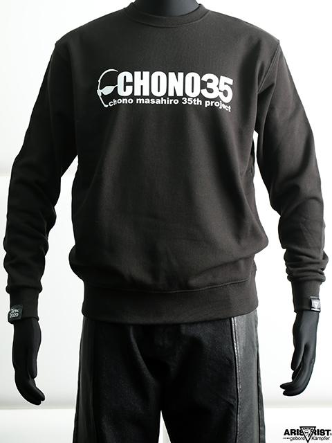 AT CHONO35スウェットトレーナー