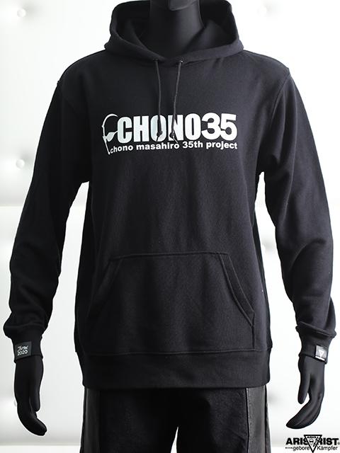 AT CHONO35 フーデッドパーカ