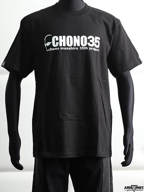 AT CHONO35 Tシャツ