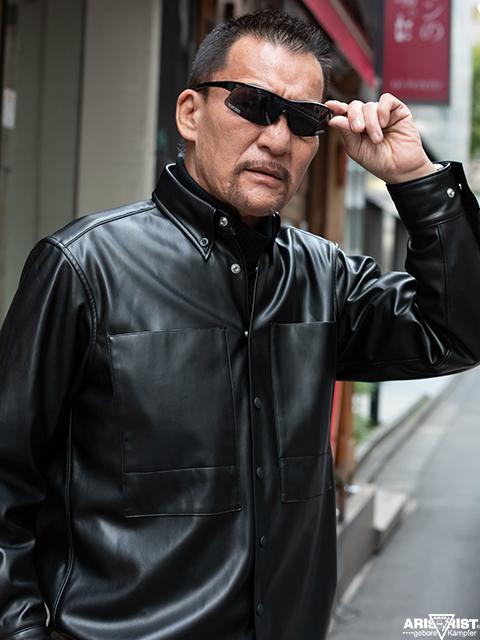 【ウインターセール】ATケンファーラムスキンシャツ