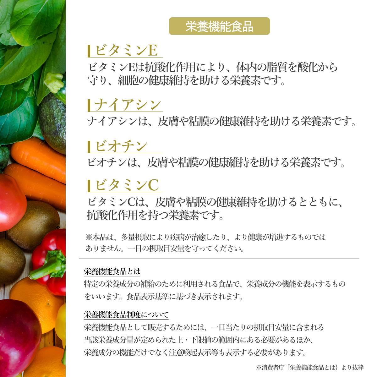 【定期購入】プレミアム マルチビタミン&ミネラル(240カプセル)