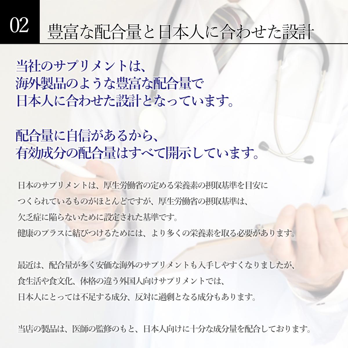 【定期購入】ビタミンD