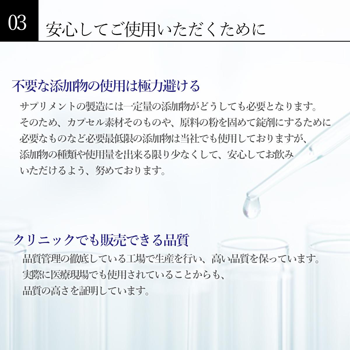 還元型コエンザイムQ10+