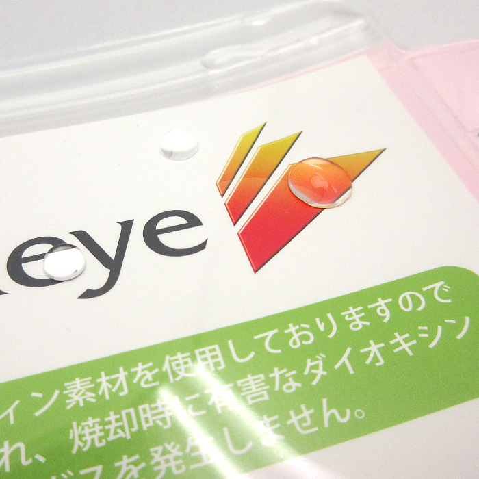 腕章 ゴムバンドタイプ エコアームバンド 抗菌 日本製 リフト券ホルダー