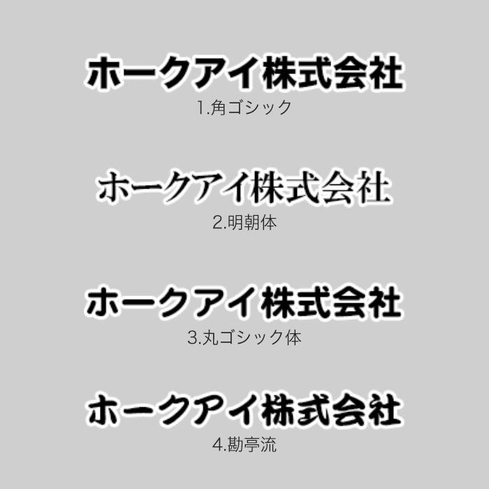 オリジナル腕章 ご注文ページ
