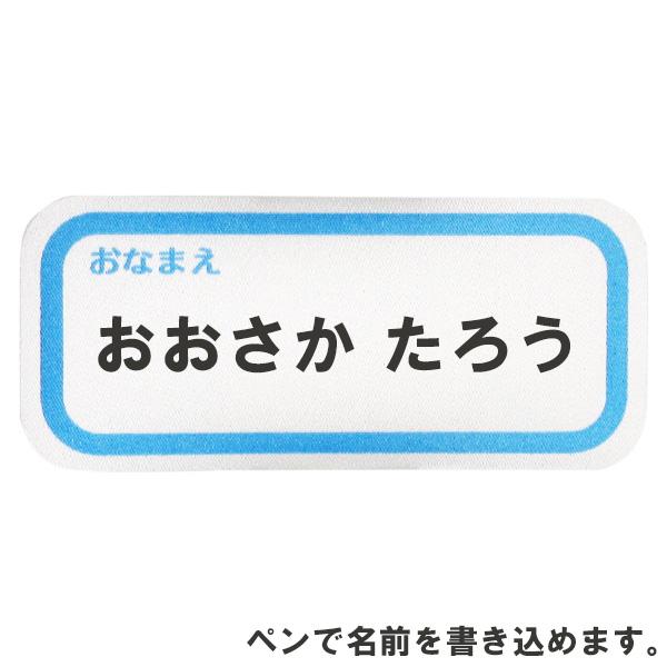 腕章お名前シール イベント用 サテン布 100枚入り