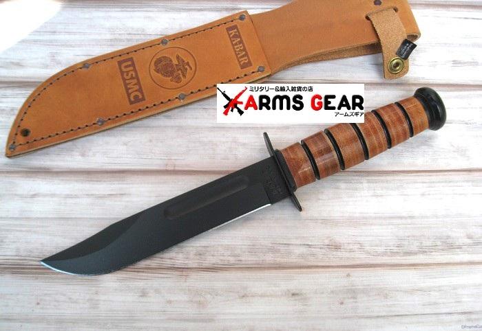 ケーバー/KA-BAR フルサイズ USMC ファイティングナイフ 直刃 1217